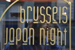 Brussels japan night
