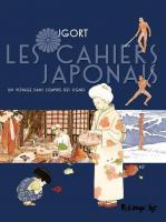 Cahiers japonais