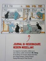 Mr Wang 1936 dessinée par YE Qianyu constitue la première bande dessinée urbaine influente en chine