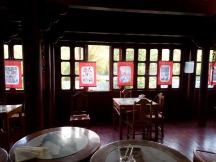 China li presentation banderoles chinoises maison du the 1