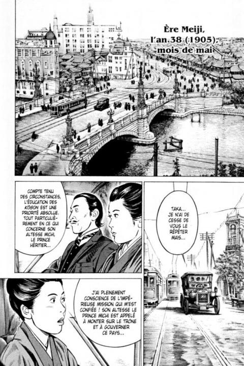 Empereur du japon planche