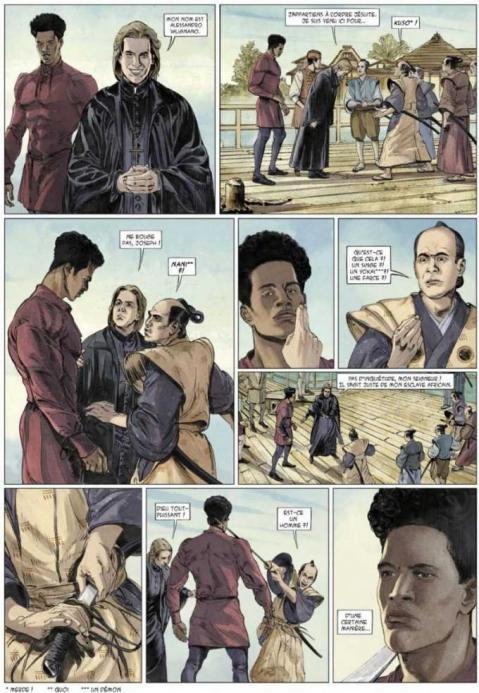 Kurusan 1 samurai noir