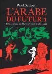 L arabe du futur