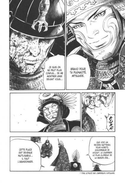 L homme qui tua nobunaga 2 planche