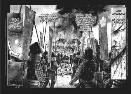 L homme qui tua nobunaga planche