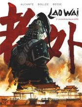 Laowai 7