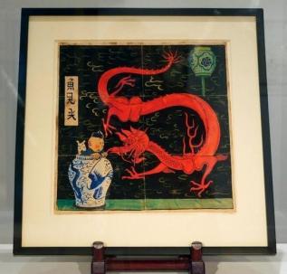Tintin premiere couverture du lotus bleu